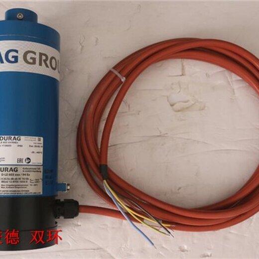 泉州銷售DURAG杜拉格火焰探測器量大從優,火焰檢測器