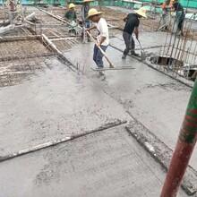 重慶綦江混凝土優質服務,鋼筋混凝土圖片