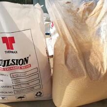 杜笙吸附總氮樹脂、降低總氮樹脂、脫氮樹脂,成都去除總氮離子交換樹脂成套設備圖片