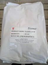 安徽去除總氮離子交換樹脂總代理,吸附總氮樹脂、降低總氮樹脂、脫氮樹脂圖片