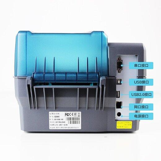 郑州博思得G3000热敏打印机质量可靠,博思得G3000不干胶打印机