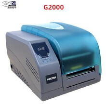 天津博思得G2000标签打印机性能可靠,博思得G2000标签打印机图片