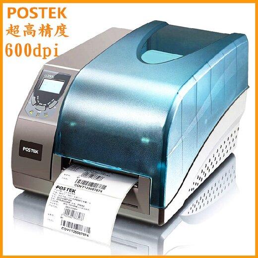 河源博思得G2000标签打印机性能可靠,博思得G2000标签打印机