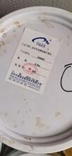 中德新亞環氧樹脂植筋膠,重慶大渡口環保中德新亞環氧樹脂結構膠廠家直銷圖片