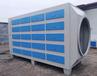邯鄲一萬五風量活性炭吸附箱價格生產廠家,活性炭吸附塔