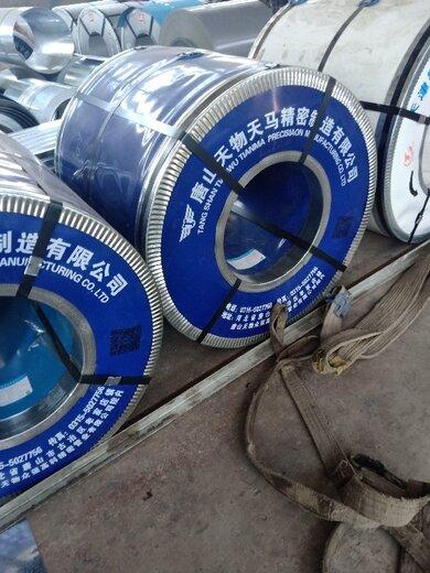 延慶YX51-305-915閉口式樓承板
