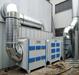 撫州30000風量活性炭吸附箱應用范圍,活性炭凈化箱