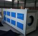 紹興一萬五風量活性炭吸附箱工作原理,活性炭凈化箱