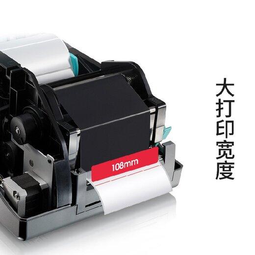 广东博思得G3000热敏打印机性能可靠