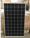 湖州電站光伏組件回收,太陽能電池板