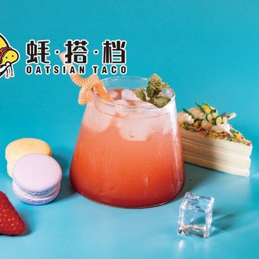 麗江taco加盟(電話)