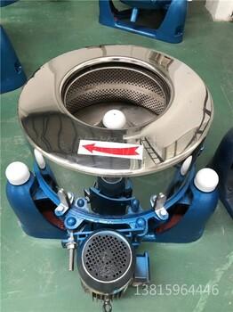 黃浦供應脫水機變頻脫水機,洗滌設備廠家
