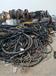 金華二手電線電纜回收費用