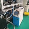 马鞍山水温机-80度水温机