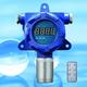 揮發性氣體檢測儀圖