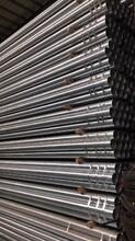 自動熱浸鍍鋅方管焊管設計合理,熱浸鋅管圖片