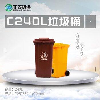 重慶南岸物業垃圾桶正茂垃圾桶有現貨,塑料垃圾桶
