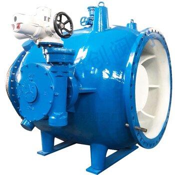 海創閥門LHS941X活塞式調流調壓閥,自動LHS941X調流調壓閥批發代理