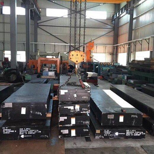 汕頭耐腐蝕性模具鋼材2085模具鋼