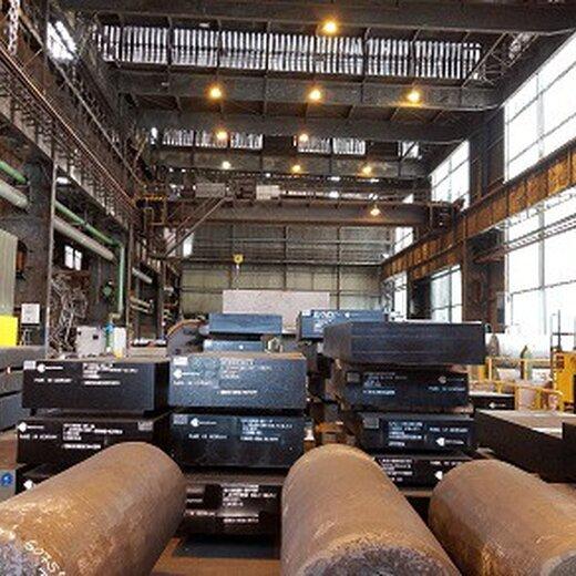 珠海進口模具鋼材華南代理商,德國薩爾模具鋼