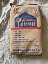克孜勒蘇金屬骨料防靜電不發火砂漿廠家,防靜電砂漿圖片