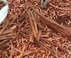 椒江区附近废铜回收厂家图片