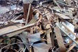 玉環市周邊不銹鋼回收市場報價