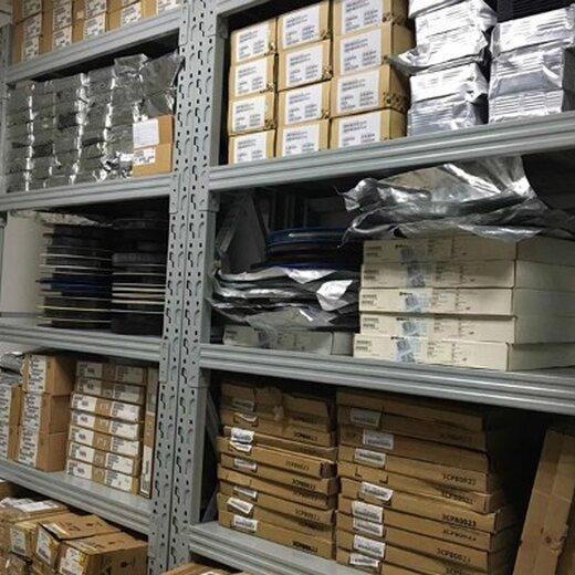 深圳周邊工廠庫存收購電話