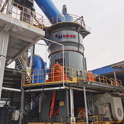 鴻程煤粉立磨機,陜西煙煤煤立磨生產線