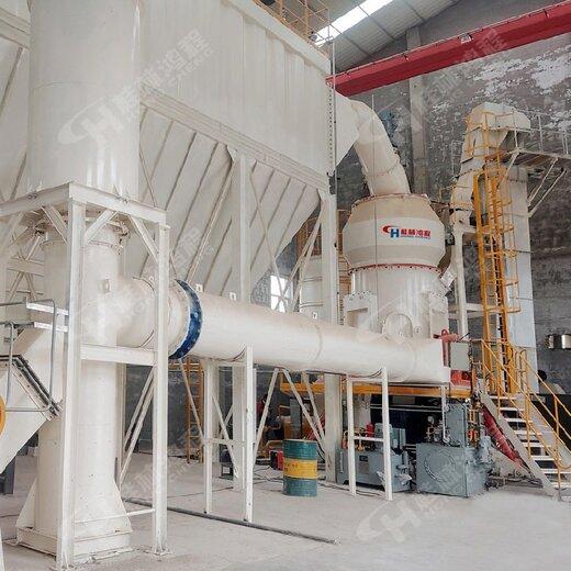 鴻程立式煤磨機,煤磨煤立磨生產線