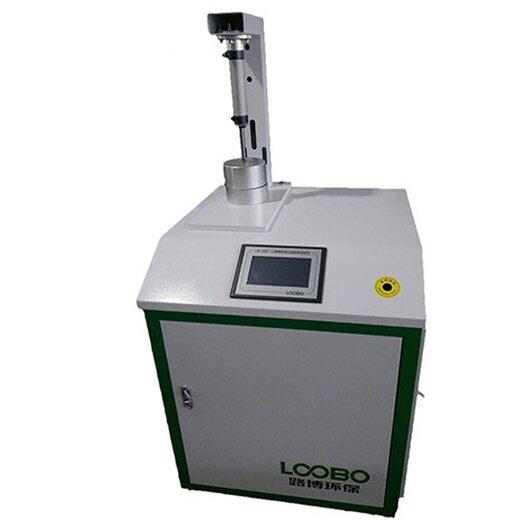 青島路博口罩細菌檢測儀,墾利定做口罩細菌過濾效率檢測儀器