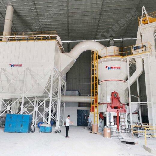 鴻程煤粉立磨機,煤炭煤立磨產量