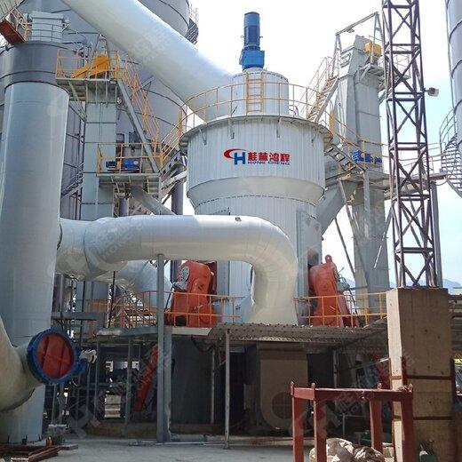 鴻程立式煤磨機,煤炭煤立磨生產工藝
