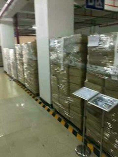 龍華周邊工廠庫存回收多少錢一斤
