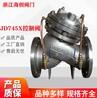 淮安耐磨JD745X隔膜式多功能水泵控制閥,JD745X隔膜式控制閥