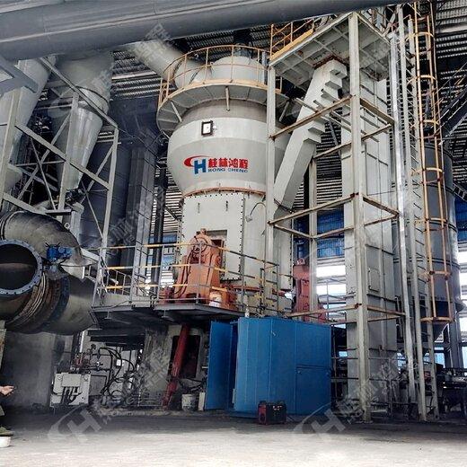 河南煤渣煤立磨電耗,立式煤磨機