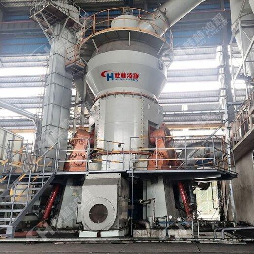 北京噴吹煤粉煤立磨廠家,立式煤磨機