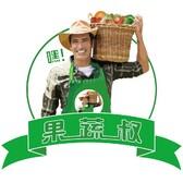 泰州生鲜柜价格,社区无人果蔬售卖机