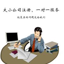 遼寧丹東代理知識產權代理記賬服務什么好處圖片