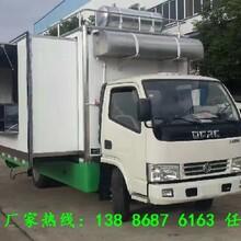 河北滦县东风餐车品质优良,流动小吃车图片
