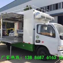 东风流动厨房车,河北滦平县东风餐车服务至上图片