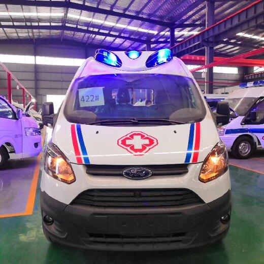河北撫寧區依維柯救護車放心省心,醫療救援車120救護車