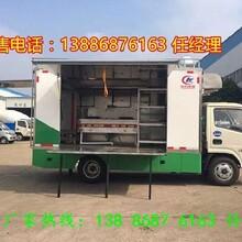东风流动售货车,河北玉田县东风餐车总代直销图片