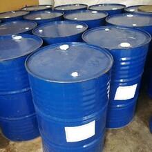 呂梁回收各種化工原料回收,高價回收化工原料圖片