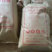 保定供應化工原料回收,高價回收化工原料圖片