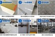 定制福田冷藏車批發代理,4.2米冷藏車