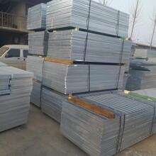 晨川金屬鋼梯踏步板,吉林定制鋼格柵板,鍍鋅鋼蓋板,溝蓋板,踏步板信譽保證圖片