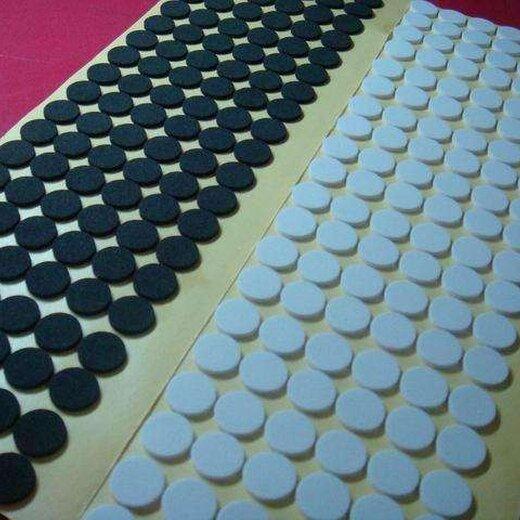 延庆定做EVA泡棉胶垫EVA泡棉胶贴款式,黑色EVA泡棉
