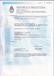 阿根廷CO阿根廷大使館認證香港商會認證