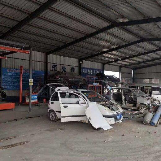 單縣報廢汽車回收拆解公司,報廢機動車回收